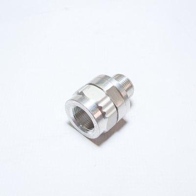 Diesel Nozzle Swivel