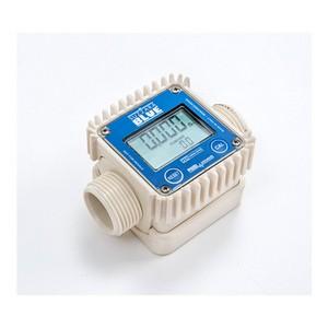 Def Inline Flow Meter